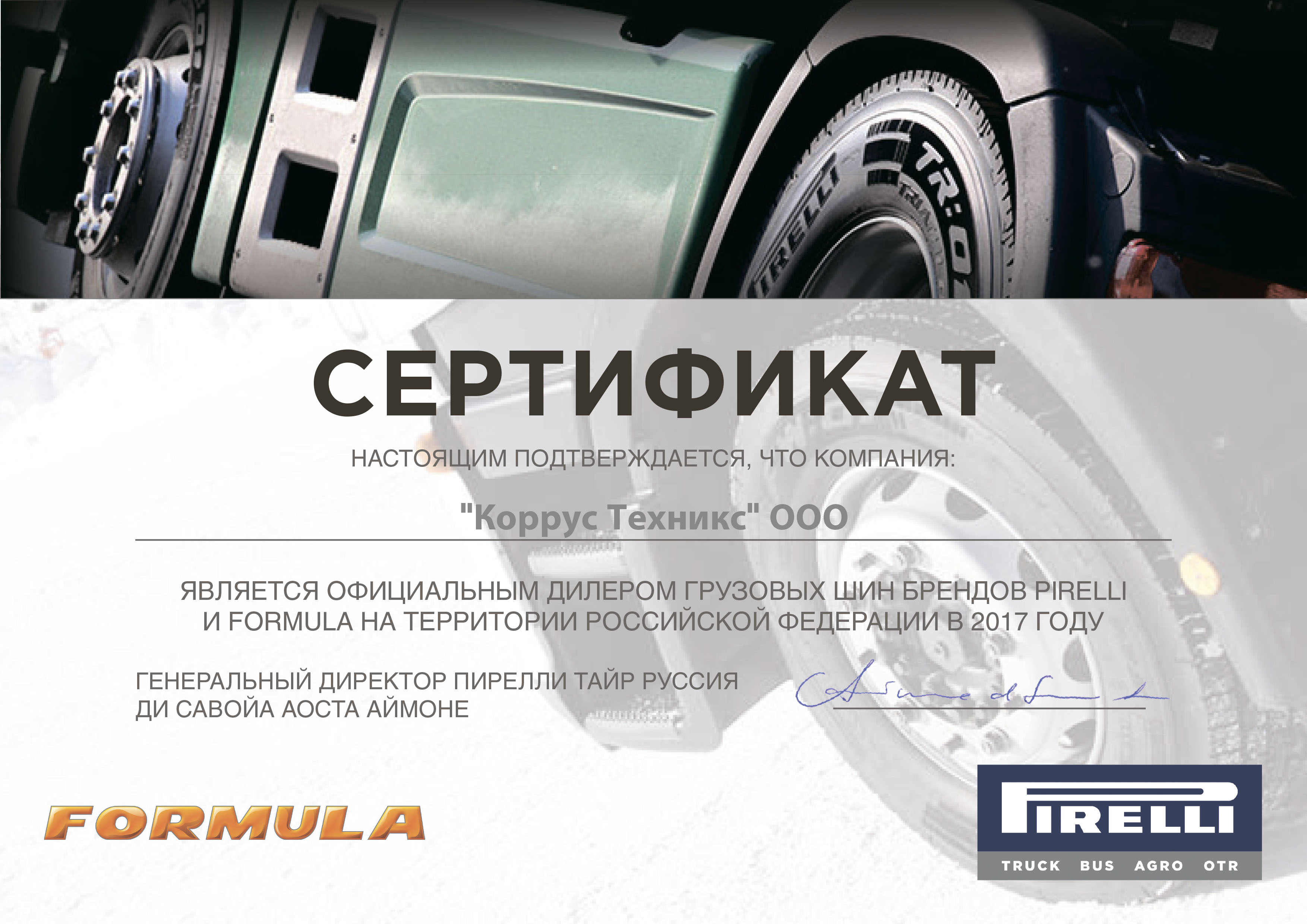 sertificat.jpg